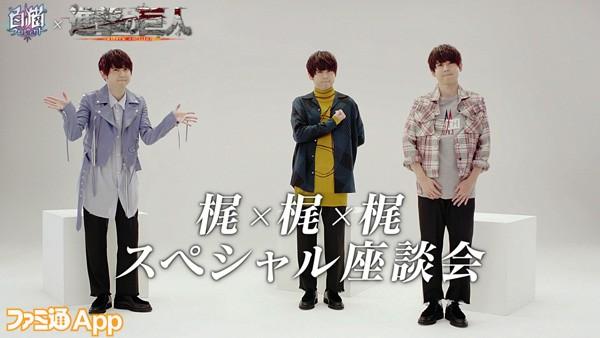 02_スペシャル動画スクショ1