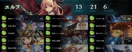 3_deck1-1-640x253