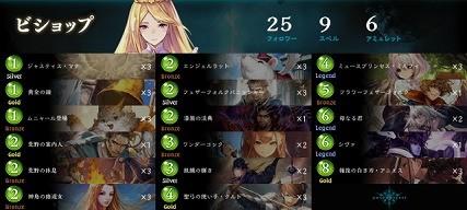 3_deck3-640x289