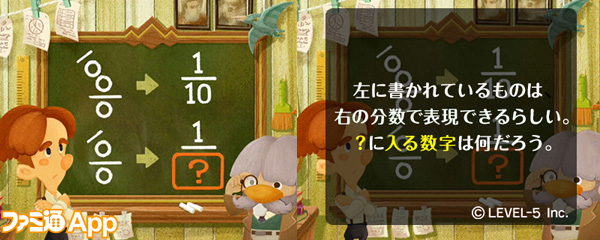 02_ナゾ画面