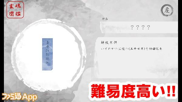 tukigami11書き込み