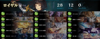 4_deck1-1-640x253