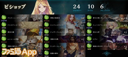 4_deck3-640x289
