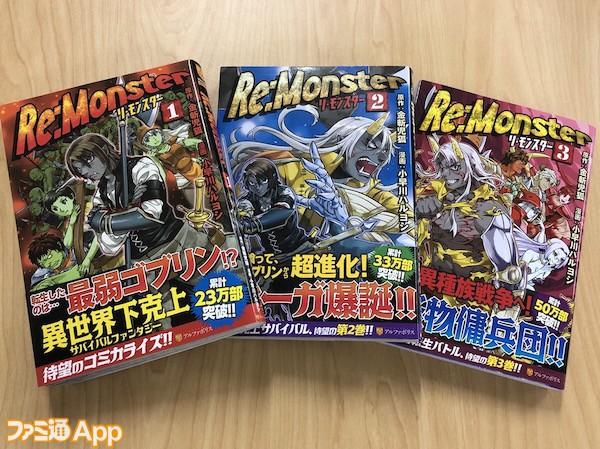 コミック全巻(4巻なし)