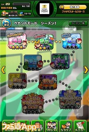 01_ペナント-トップ