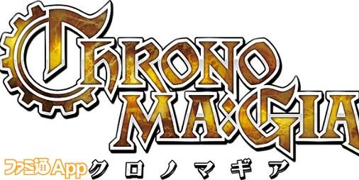新作スマホ向けTCG『クロノマギア』実際のプレイ画面も収録されたゲームPVが初公開!