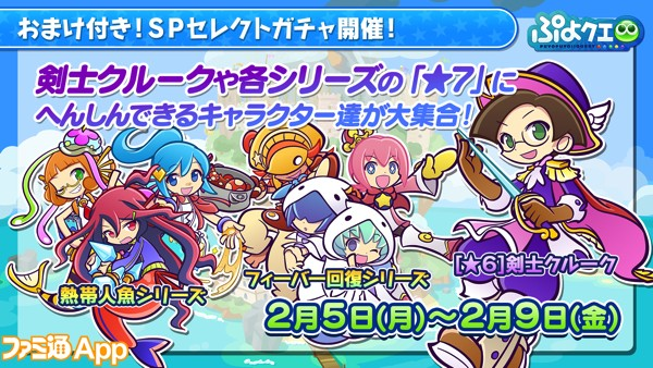2_新イベント情報4