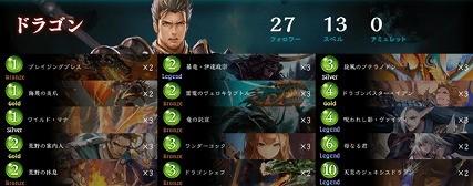 5_deck2-1-640x253
