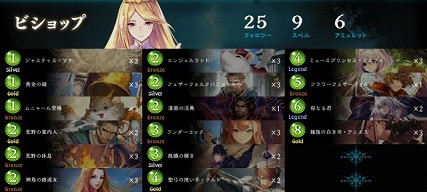 5_deck3-640x289
