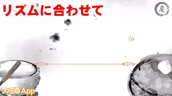 tukigami02書き込み
