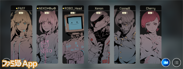 6 characters