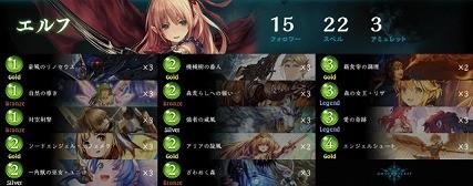 6_deck1-2-640x253
