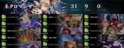 6_deck2-1-640x253