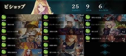 6_deck3-640x289
