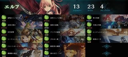 7_deck1-1-640x289