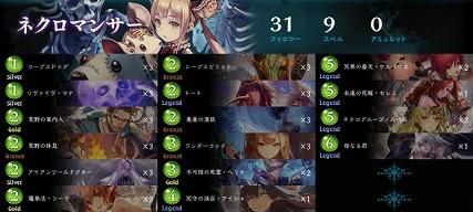 7_deck2-1-640x289