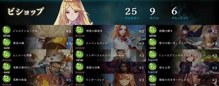 7_deck3-640x253