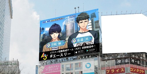 【A3!(エースリー)攻略】冬組の出番! 渋谷と戎橋の大型ビジョンでのオリジナルプロモーション第4弾