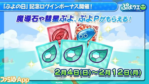 2_新イベント情報1