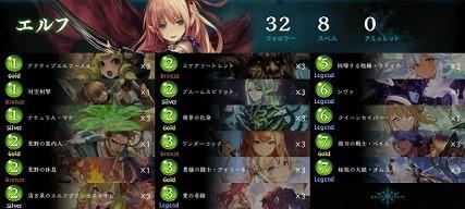 8_deck1-1-640x289