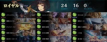8_deck2-1-640x253