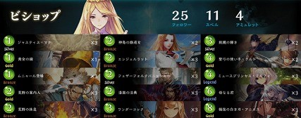 8_deck3-640x253