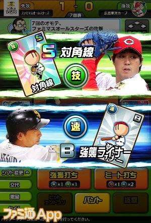 04_試合画面-じゃんけん演出