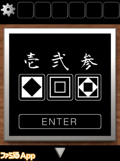 escape_伊豆1