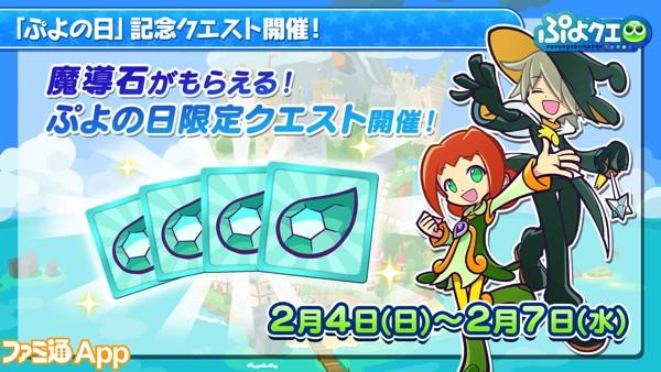 2_新イベント情報2