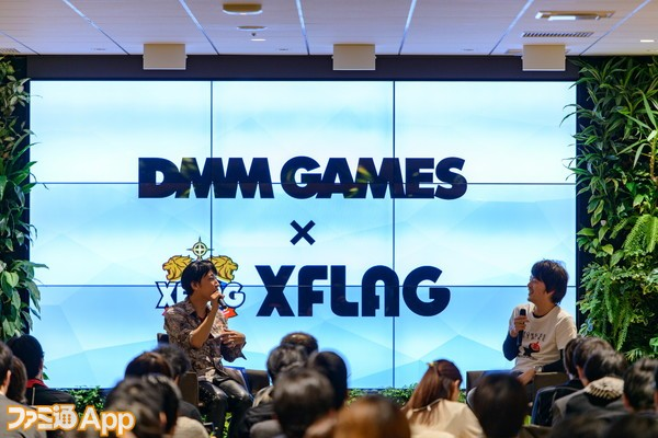 DMMXFLAG023
