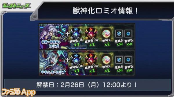 GrabberRaster 0015