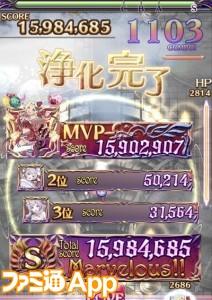 IMG_1421_result