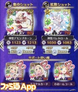 IMG_1422_result