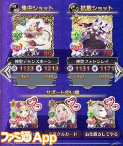 IMG_1438_result