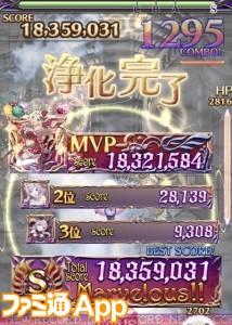 IMG_1440_result