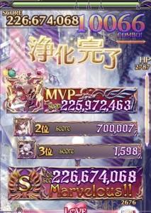 IMG_1639_result