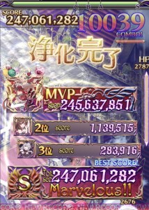 IMG_1650_result