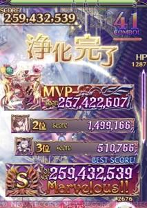 IMG_1659_result