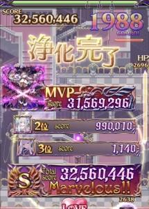 IMG_1822_result