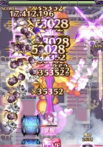 IMG_1835_result