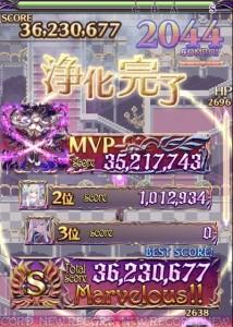 IMG_1845_result