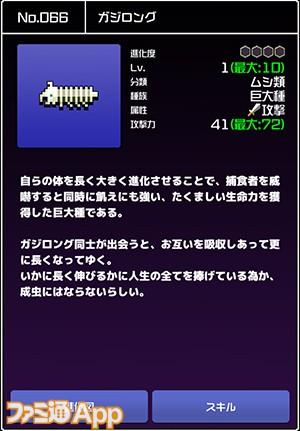 MON_0020_IMG_3966