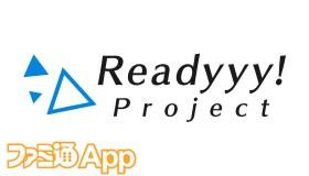 Readyyy!-Project_B