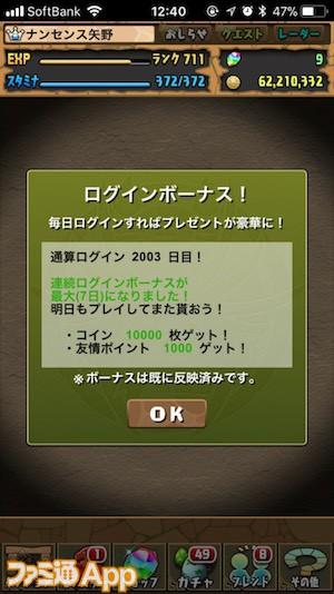 S__54935559