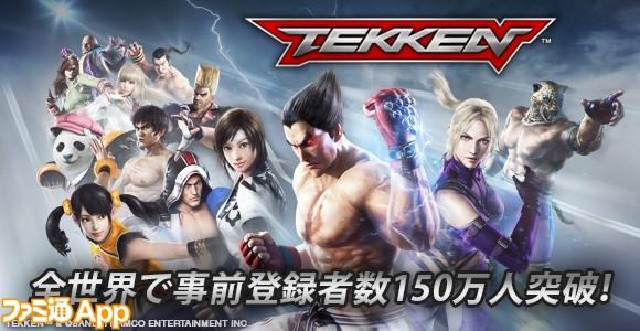 Tekken_banner_580x300_v2