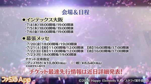 スクリーンショット 2018-02-28 16.58.23