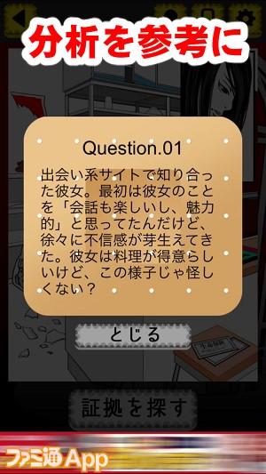 yamikano10書き込み