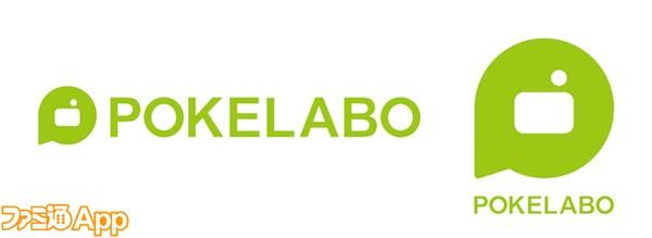pokelabo_logo - RGB