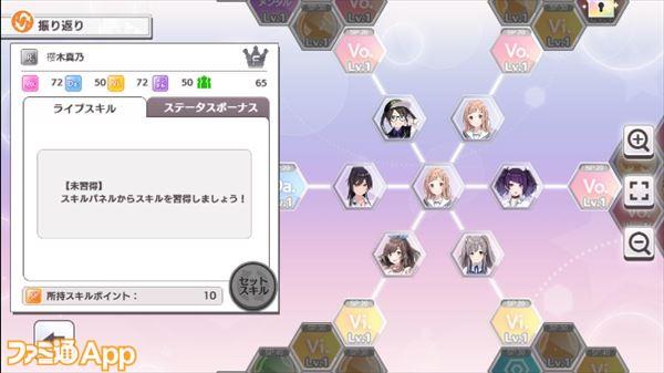 04_振り返り_R