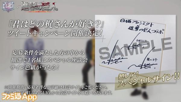 04_スペシャル動画スクショ3_